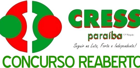 Inscrições para o Concurso CRESS PB, confira!